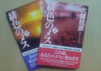 20111214065204.jpg