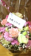 う小山お花