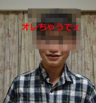DSC_0266.jpg