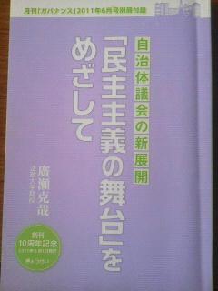 2011080416570000.jpg