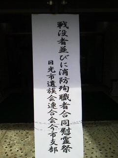 2011082609280000.jpg