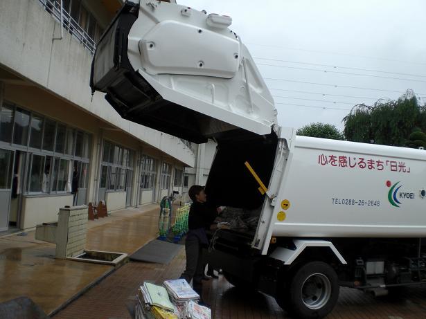 回収作業 協力 協栄技研