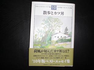 CIMG1006.jpg