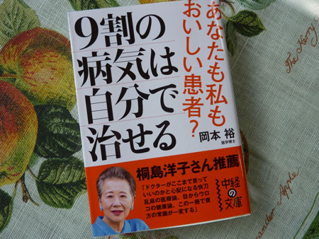 読んでます