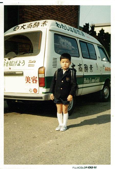 大高酵素の車と、僕の子供の頃