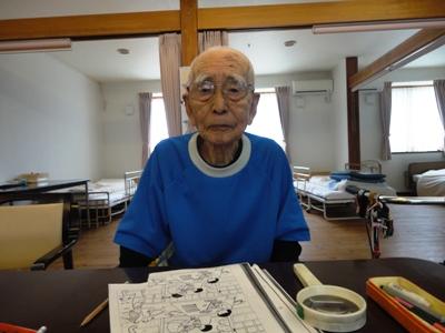 96歳まだまだこれから!
