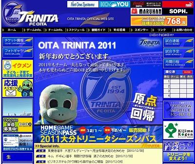 trinita_20110104_1.jpg