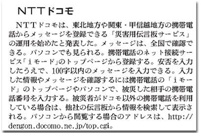 eq2.jpg