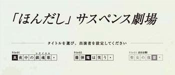 hondashi1.jpg