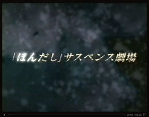hondashi2.jpg