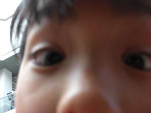 joeycam080210.jpg