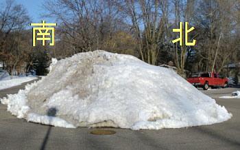 snow032911.jpg