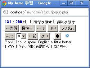 00000277-study-pop.jpg