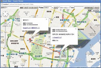00000281-map-001.jpg