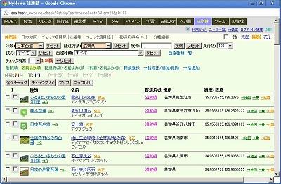 00000284-hyakusen1.jpg