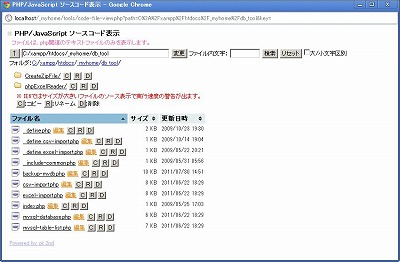 code-edit1.jpg