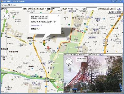 map-pc.jpg