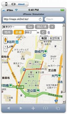 map-s2.jpg