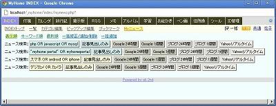 mynews.jpg