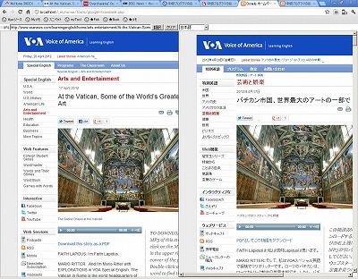 translate1.jpg