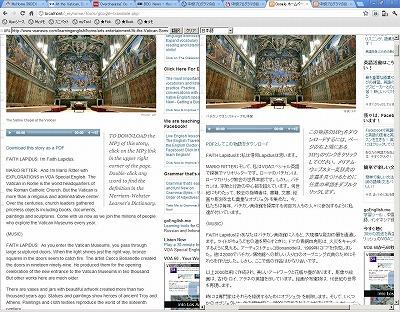 translate2.jpg