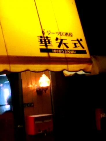 夜の浅草界隈8