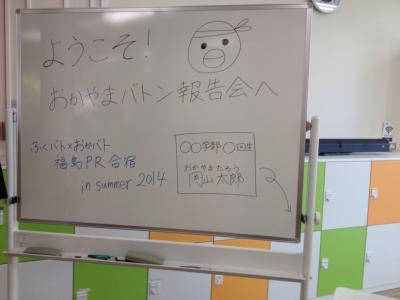 BzZypLACAAA4H7N_convert_20141107231256.jpg