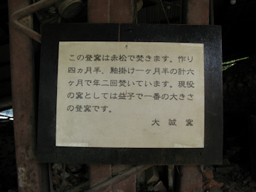 20110510_19-mini.jpg