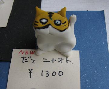 20110510_69-mini.jpg