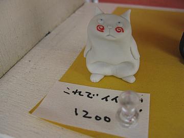 20110510_75-mini.jpg