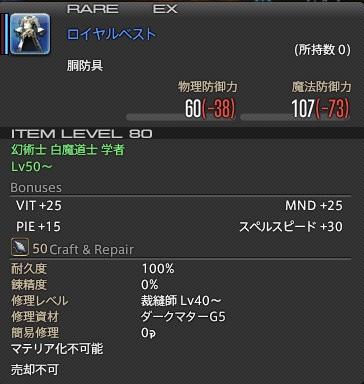 818-900.jpg