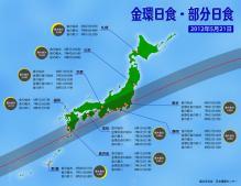map-japan-l.jpg