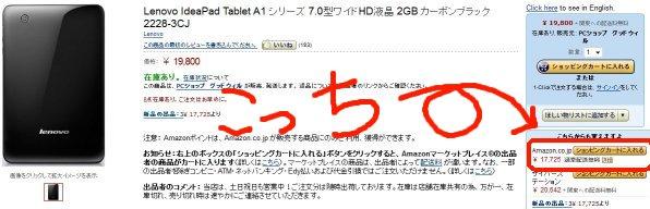 20111109ideapada1.jpg