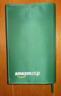 2011amazonbookcover4.jpg