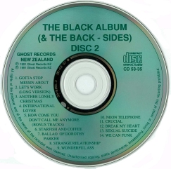 Theback-Bside-3.jpg