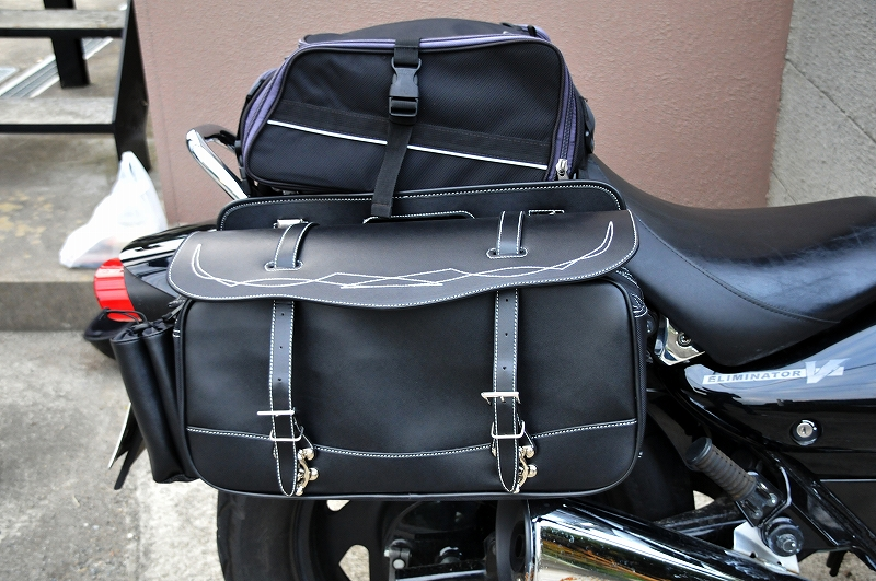 s-elimi bag