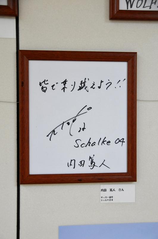 s-内田色紙