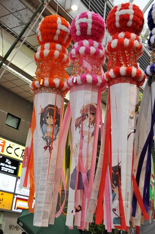 s-haruhi2.jpg