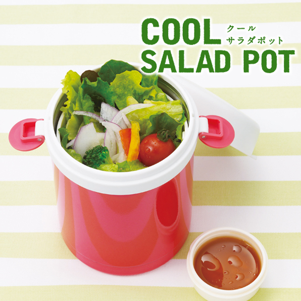 120418top-salad.jpg