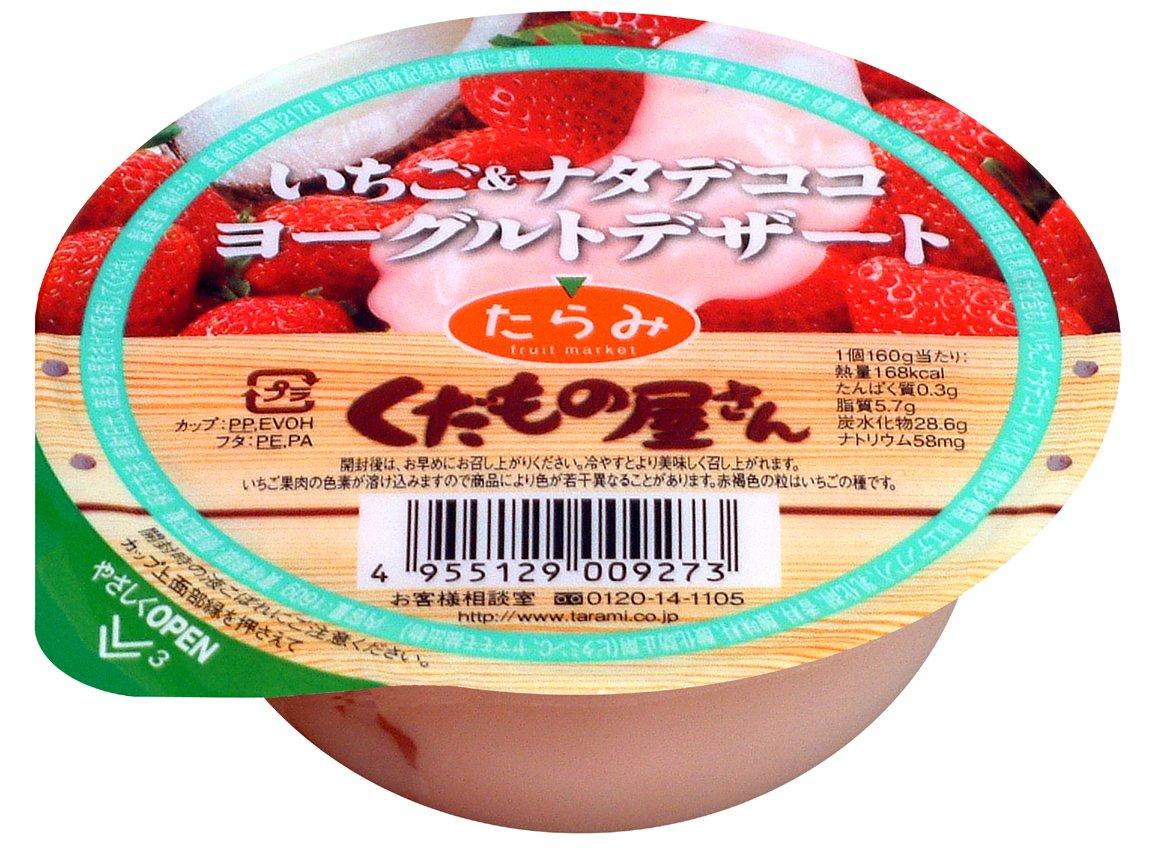 k_ichigonatadeyg[1]