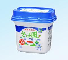 soyokaze400[1]