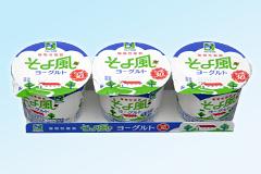 soyokaze3p[1]