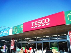 photo_tesco1[1]