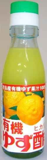 yuki_yuzu_su100601[1]