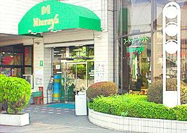 shop_02_l[1]