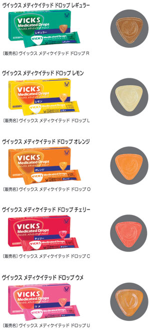 05574_Product[1]