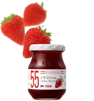 im_55strawberry[1]