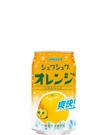 shuwashuwa-orange-350c[1]