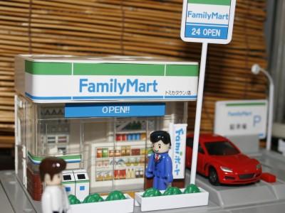 tt08-familymart-review3[1]