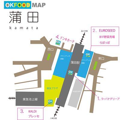 蒲田map_R1